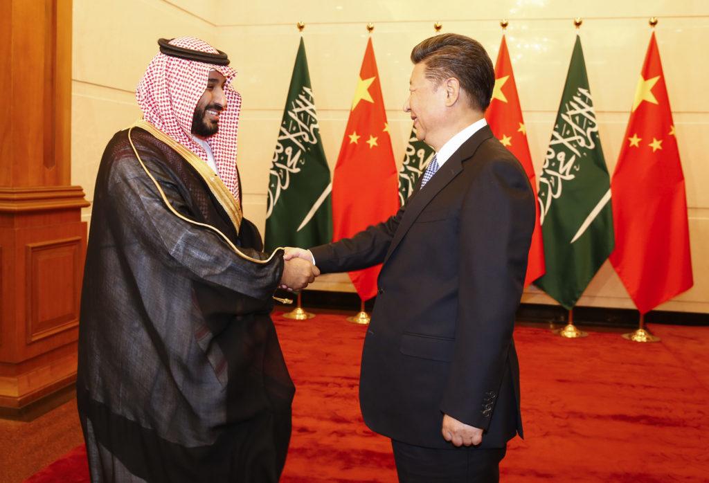 - «نيويورك تايمز»: هل تساعد الصين السعودية في إنتاج قنبلة نووية؟ جاستا