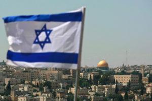 حرب إسرائيل الكبرى القادمة نقل السفارة