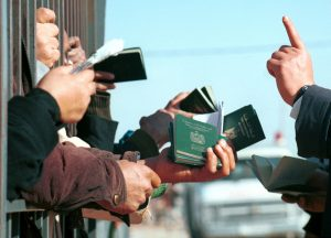 اللاجئ الفلسطيني