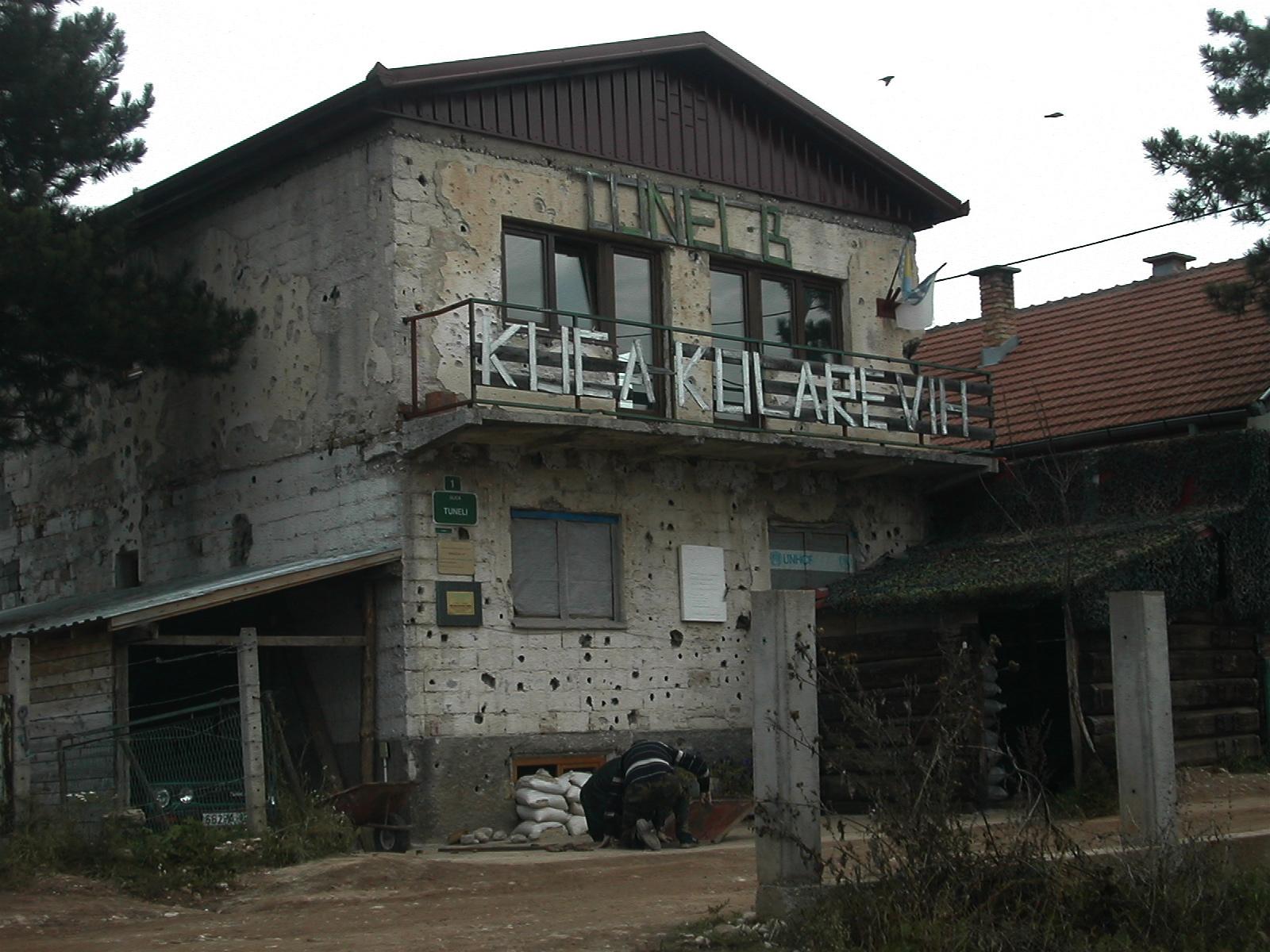 متحف نفق سراييفو في البوسنة