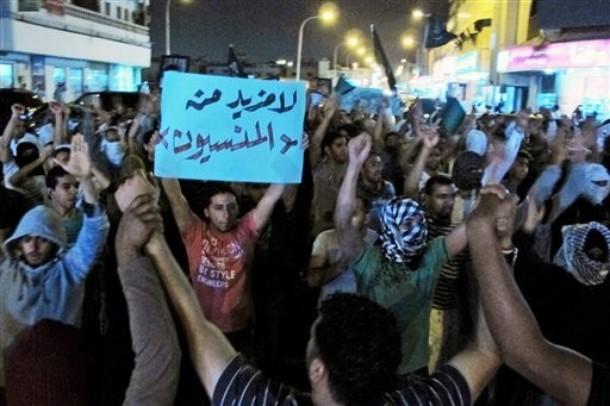 صورة مظاهرة لمواطنين سعوديين شيعة في المنطقة الشرقية من البلاد