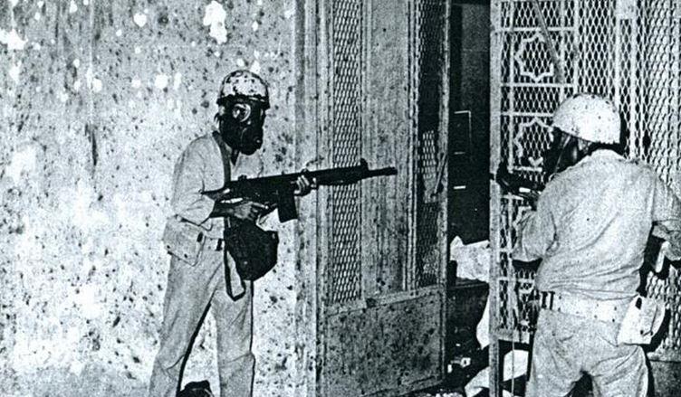 Saudi_soldiers,_Mecca,_1979