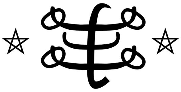 رمز مقدس لدى البهائيين