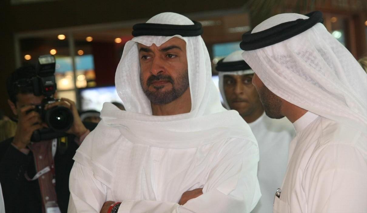 الأجندة الإماراتية