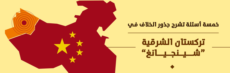 Turkistan-1