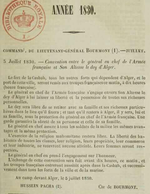وثيقة أرشيفية لـ استسلام داي الجزائر