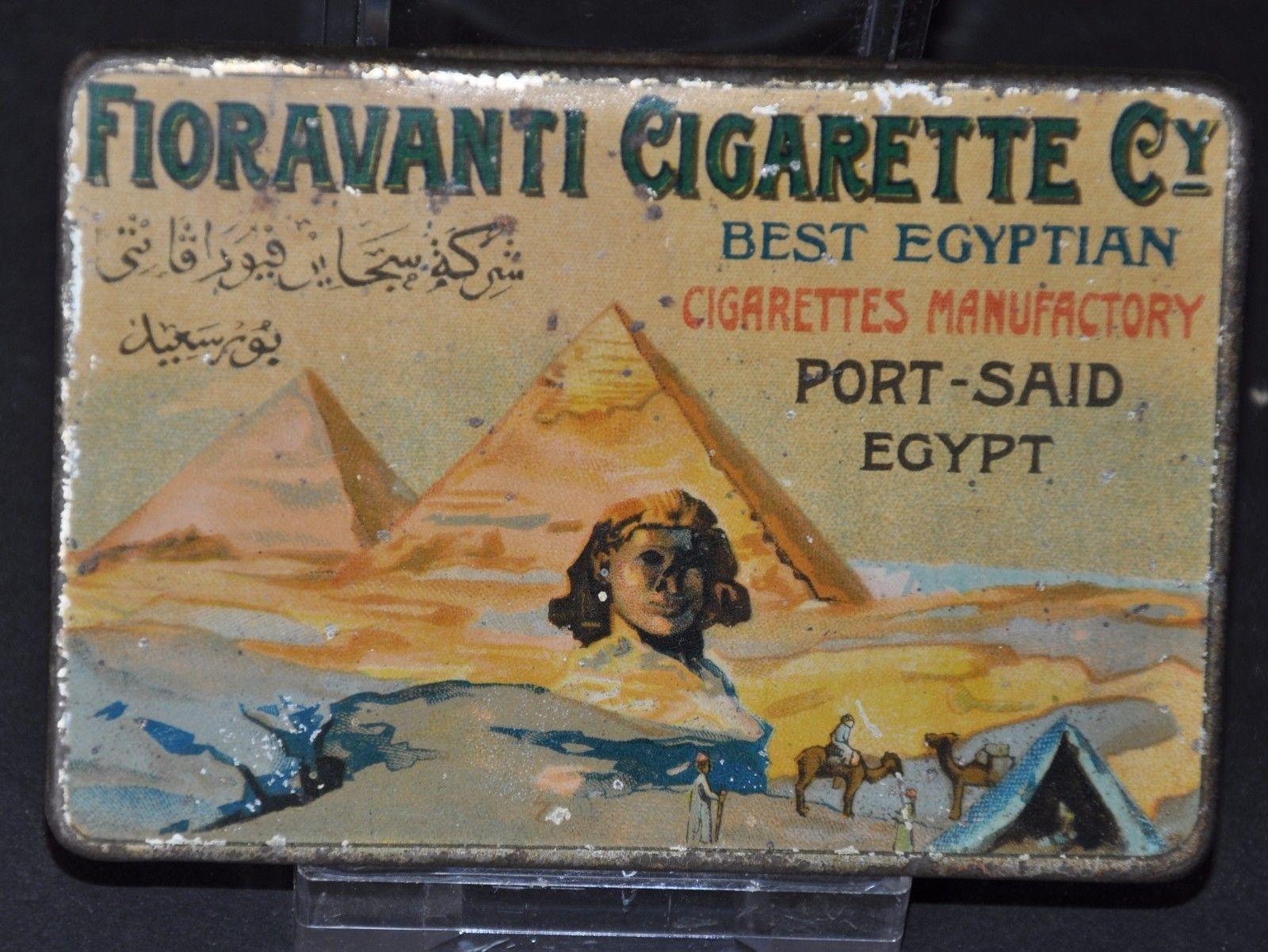 السجائر المصرية