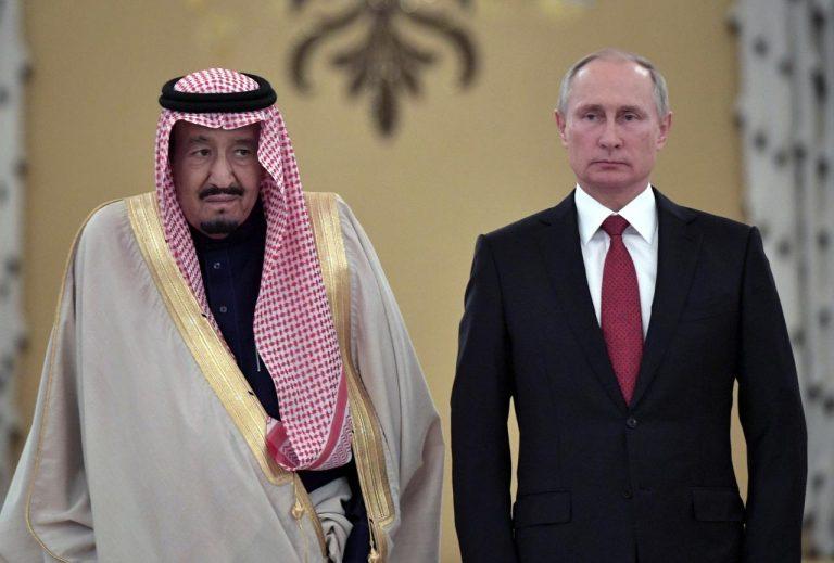 زيارة الملك سلمان لموسكو