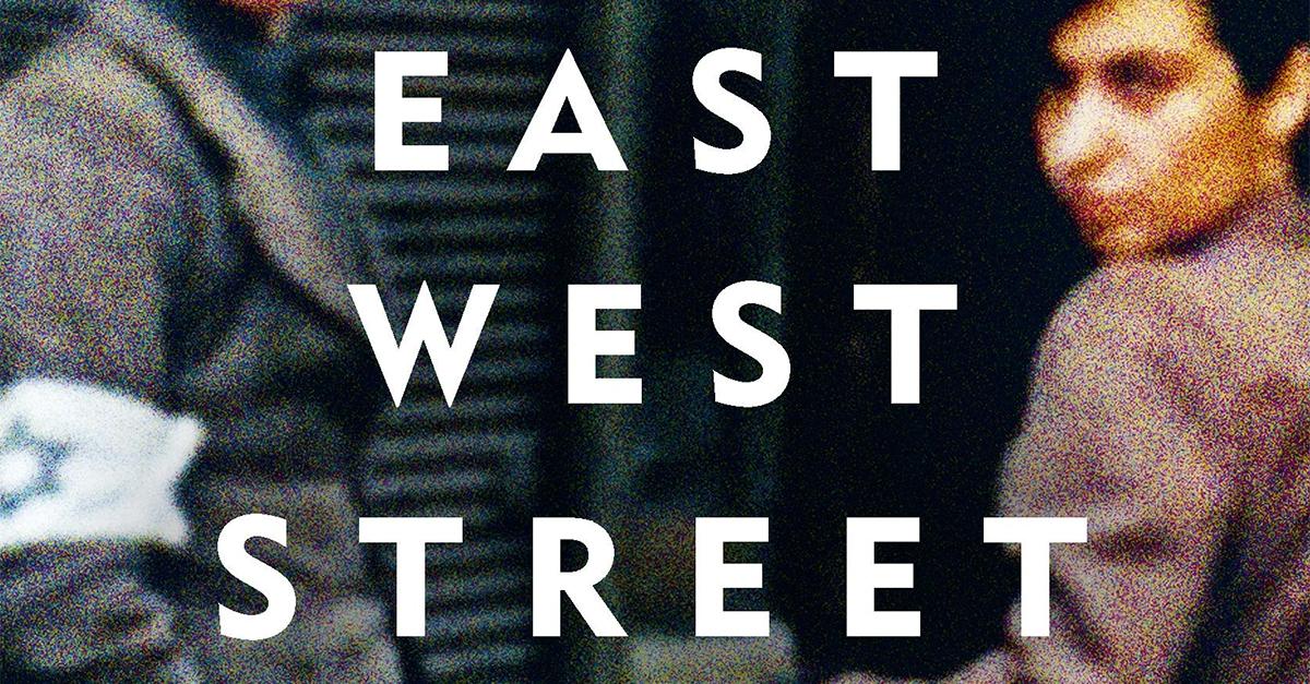 شارع إيست ويست