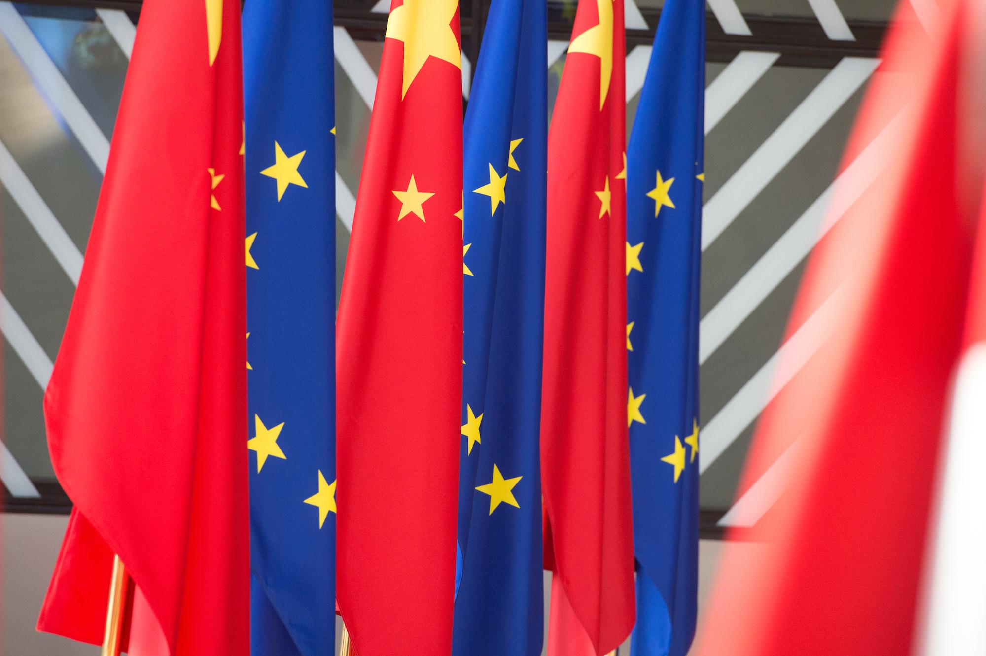 الصين أوروبا