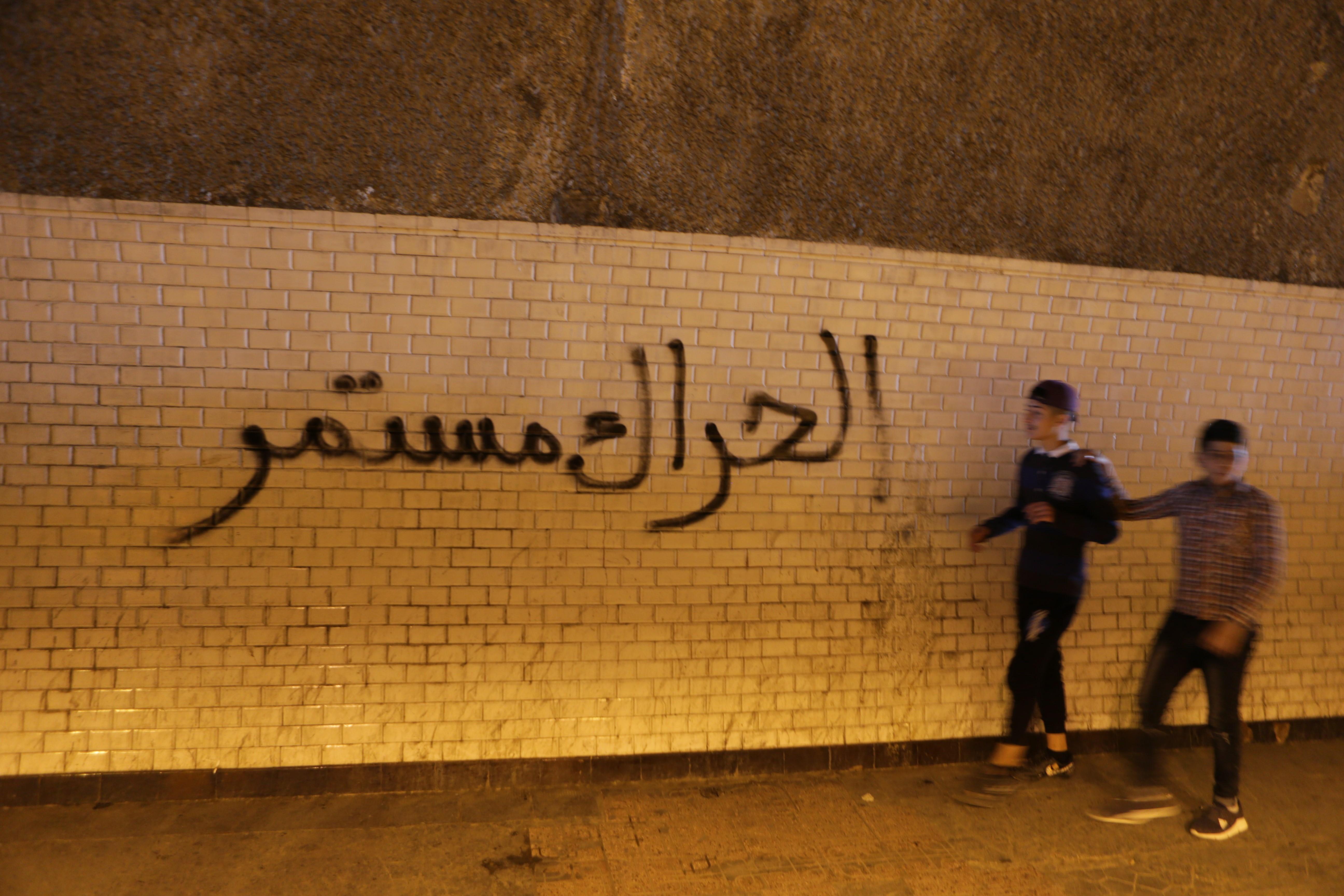الحراك الجزائري مستمر منذ أزيد من 30 أسبوعًا