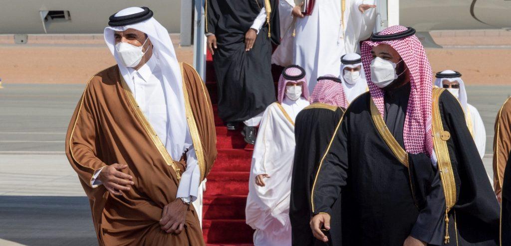 المصالحة الخليجية - قمة العلا