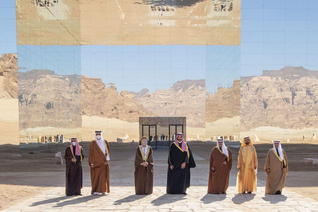 قمة العلا - المصالحة الخليجية