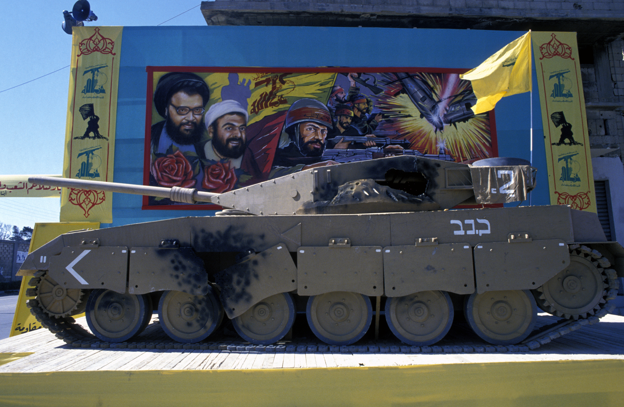 حزب الله إسرائيل