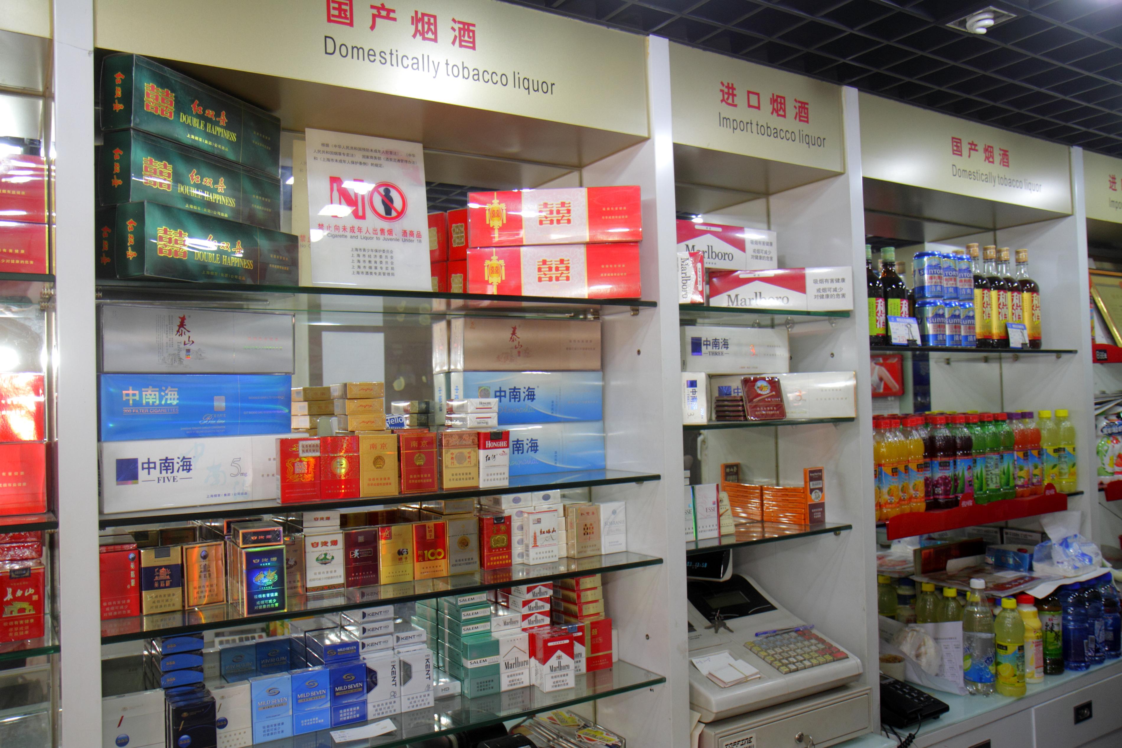 أنواع مختلفة من منتجات التبغ الصينية