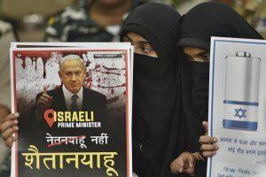 هل يخيف النووي الباكستاني تل أبيب؟ لهذه الأسباب تدعم إسرائيل الهند
