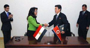سفارة كوريا الشمالية في القاهرة