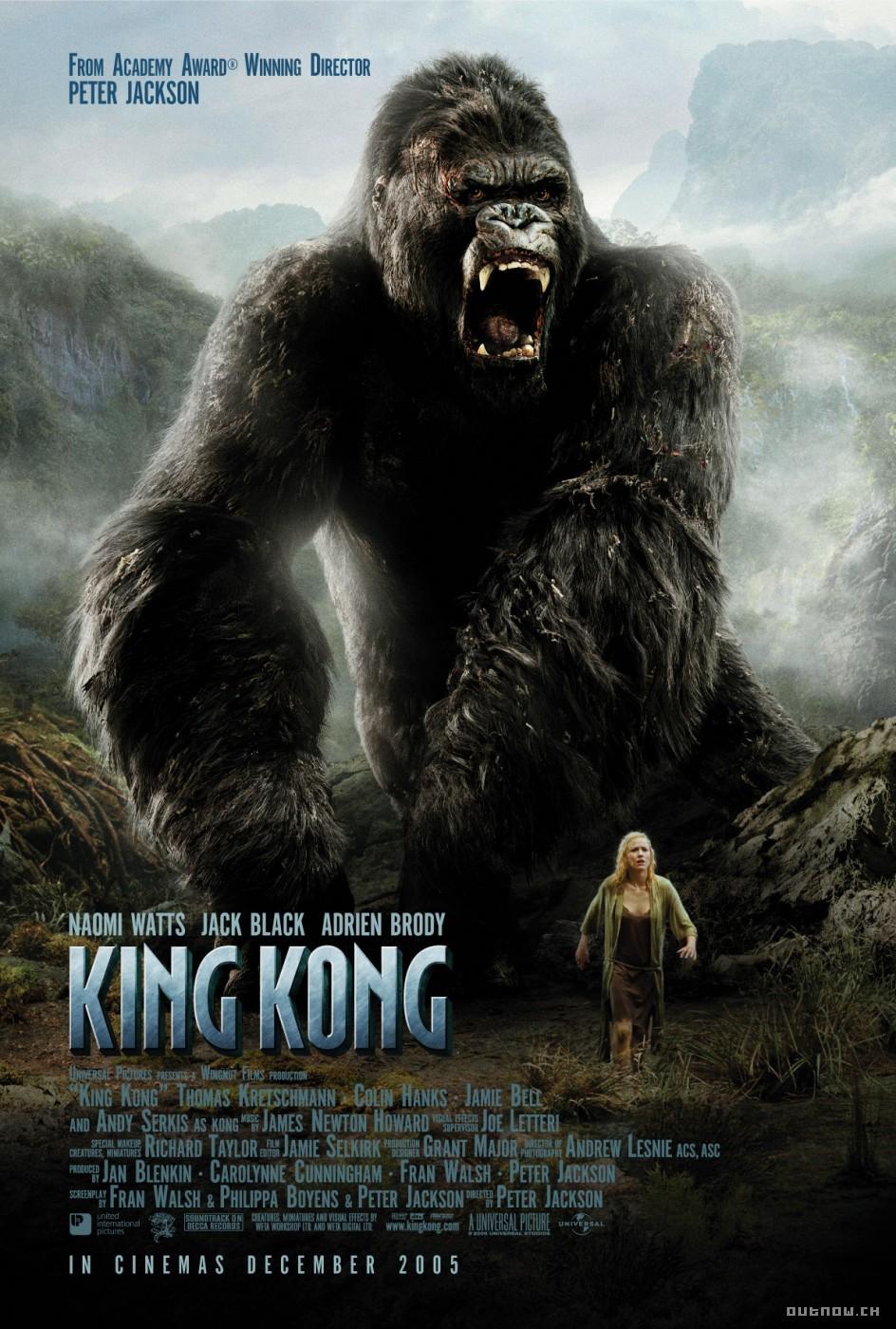 king_kong_2005_poster