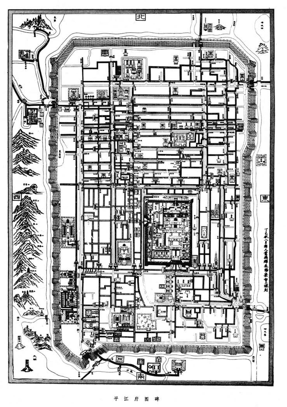Map of Suzhou in the 13th century, when the city was known as Pingjiang.