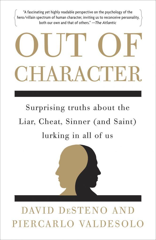 غلاف كتاب الخروج عن الشخصية