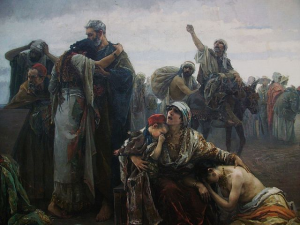 الموريسكيين