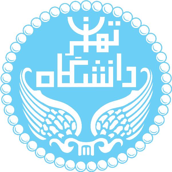 الجامعات الإيرانية
