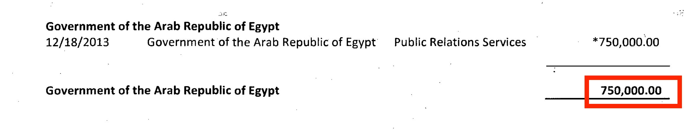 مدفوعات جلوفر بارك من الحكومة المصرية
