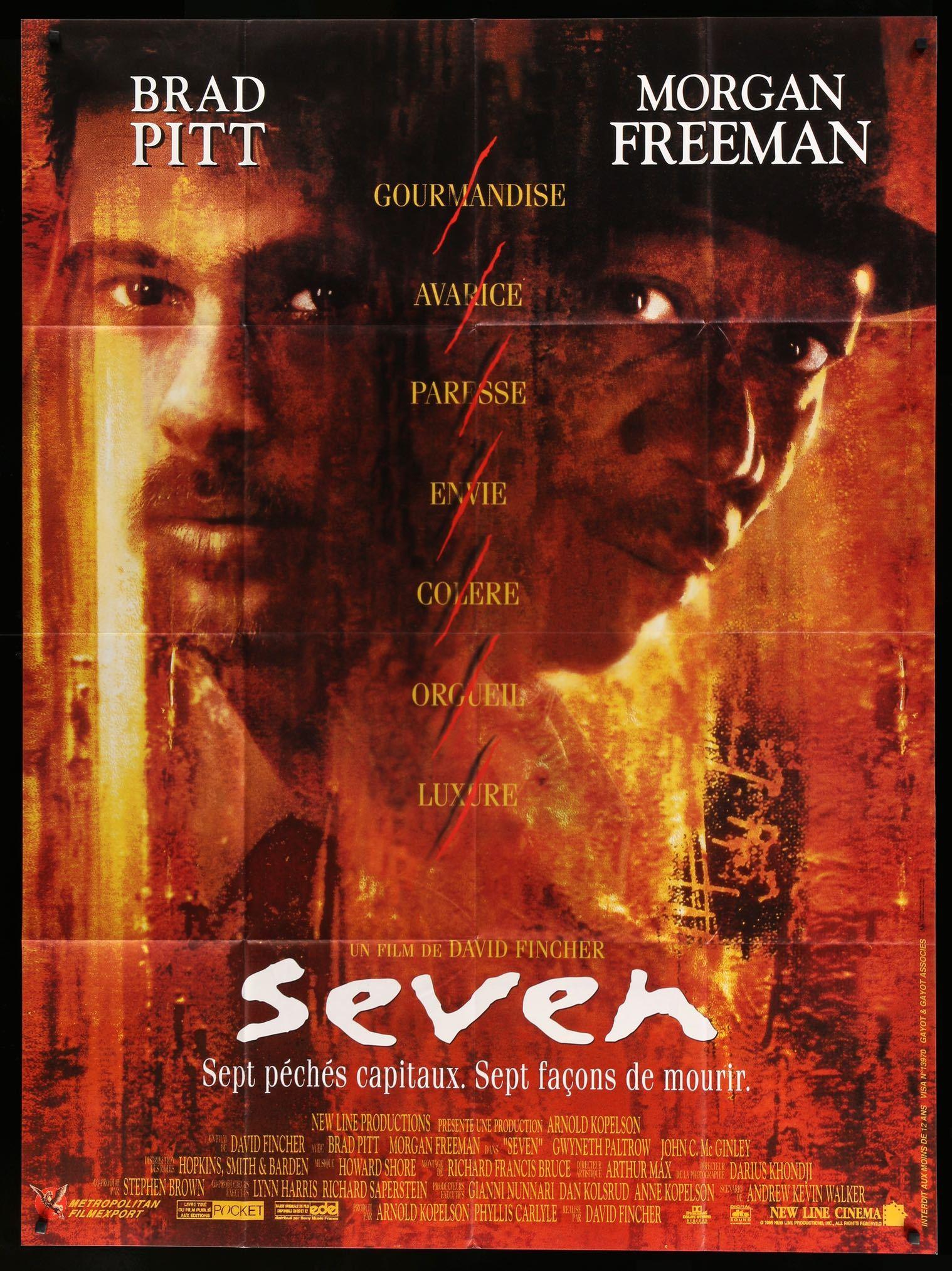غلاف فيلم Se7en