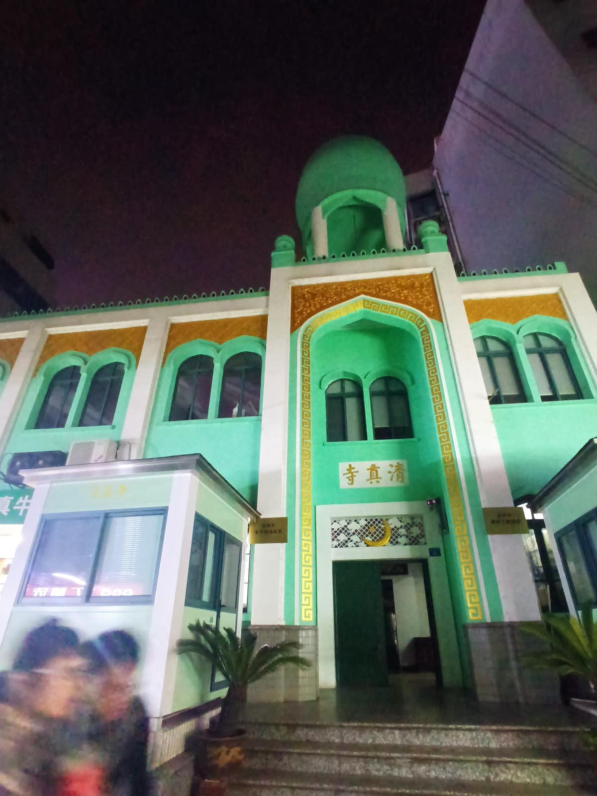 Taipingfang : the only remaining mosque in Suzhou