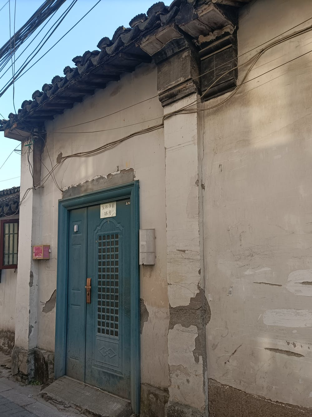 The surviving entrance to the only women's mosque in Suzhou